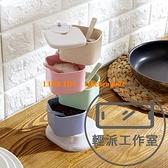 小麥秸稈調味罐立式旋轉調料盒廚房鹽味精調味盒調料罐套裝【輕派工作室】
