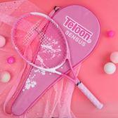 網球拍天龍女士初學網球拍 碳素初學者單人訓練套裝帶線網球SENSUS VIII 夏洛特 LX