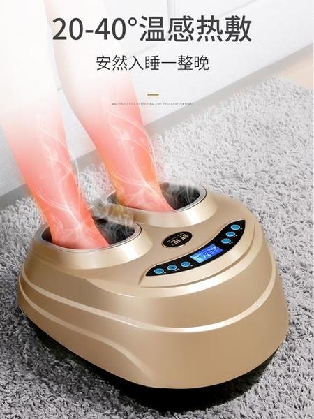 腳部按摩舒元足療機足底按摩器腳部步腳底足部全自動揉捏小腿部穴位儀家用全館全省免運