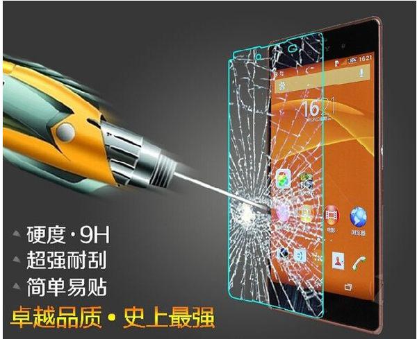 【TG】多型號 sony Xperia XA1 Ultra鋼化膜 0.3mm Xperia XA2 Ultra/T2/S50H/M5/Z2MINI/T3鋼化玻璃膜