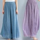 純色棉麻不規則女士休閒褲寬鬆飄逸A字型鬆緊腰大褲腳闊腿裙褲潮 果果輕時尚