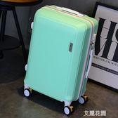可愛行李箱女學生20寸旅行箱萬向輪24寸韓版拉桿箱潮個性密碼箱子QM『艾麗花園』