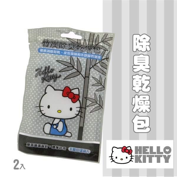 Hello Kitty 竹炭除臭乾燥包 30gX2入/包
