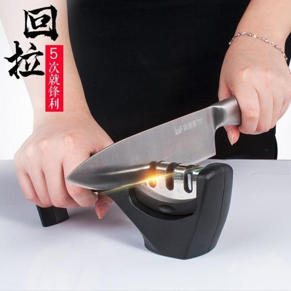 磨刀器 科耐菲磨刀器家用菜刀磨刀石廚房多功能快速開刃器磨刀神器磨刀棒  快速出貨