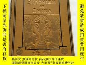 二手書博民逛書店【罕見原版 】1884年初版《中國佛教》 附一張彩色地圖 BUD