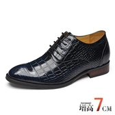 增高鞋-英倫紳士鱷魚紋商務男真皮皮鞋3色73pd22[巴黎精品]