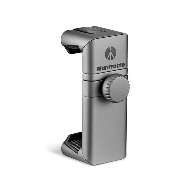 Manfrotto Twist Grip 鋁合金萬用手機夾 公司貨