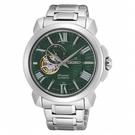 【分期0利率】SEIKO 精工錶 Premier 機械錶 43mm 4R39-00S0G 簍空 SSA419J1