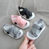 兒童涼鞋 嬰兒包頭涼鞋1歲女寶寶透氣學步鞋子小童軟底男童幼兒鞋幼童夏季【快速出貨】