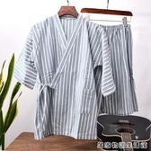 日本日系和服男睡衣短袖短褲家居服寬鬆純色浴衣開衫二件套裝夏季 雙十一全館免運