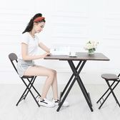 折疊桌 餐桌家用小飯桌便攜式戶外折疊擺攤桌正方形宿舍簡易小桌子   數碼人生