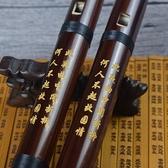 玉屏豎笛成人初學入門樂器學生零基礎專業演奏6孔f調精制苦竹笛子WY