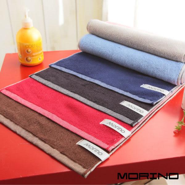 經典雙面素色毛巾三條組(33*80CM)