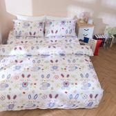 [SN]#U064#細磨毛天絲絨5x6.2尺標準雙人床包被套四件組