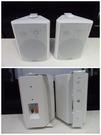 《名展影音》 Sammi WOOD SW-0550W 戶外/室內 塑膠防水喇叭(可懸吊 黑白兩色)