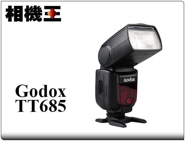 ★相機王★神牛 Godox TT685C 閃光燈〔Canon版〕TT685 公司貨