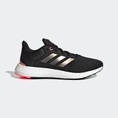 Adidas Pureboost 21 W [GY5111] 女 慢跑鞋 運動 休閒 訓練 彈力 緩震 愛迪達 黑金