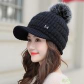 毛帽 冬天帽子女正韓時尚百搭毛絨冬季毛線鴨舌帽毛球新款棒球帽