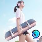 圣卡洛四輪滑板初學者成人青少年女生抖音刷街專業兒童雙翹滑板車ATF 享購