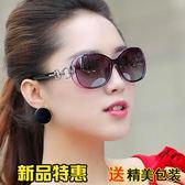 新款女士偏光太陽鏡防紫外線圓臉優雅墨鏡潮個性長臉開車眼鏡 玩趣3C