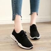 跑步鞋女春布鞋透氣老北京布一腳蹬懶人鞋飛織運動鞋『小宅妮時尚』