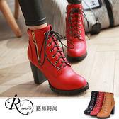 歐美時尚甜美森林系綁帶愛心拉鍊高跟短靴/3色/35-43碼 (RX0920-77-2) iRurus 路絲時尚
