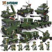 積木玩具 益智兒童智力開發坦克飛機炮模型【奇趣小屋】