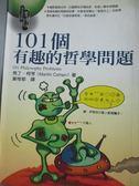 【書寶二手書T1/哲學_KQT】101個有趣的哲學問題_黃維郁, Martin cohen