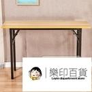 折疊桌 簡易培訓桌子家用餐桌長方形辦公會...