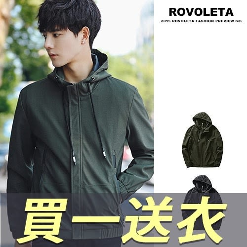 連帽抽繩舒適外套 防風外套【KXP-J73】(ROVOLETA)
