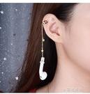 AirPods防丟耳環蘋果無線耳機耳錬Pro耳夾2代1保護耳掛耳釘華為女【全館免運】