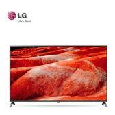 【LG樂金】65型 UHD 4K物聯網電視《65UM7500PWA》原廠全新公司貨
