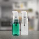 旅行分裝罐 按壓瓶 隨身瓶 隨身罐 透明...