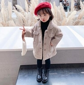 女童外套 新款韓版春裝寶寶加厚皮毛一體大衣女孩時髦洋氣兒童裝【快速出貨八折搶購】