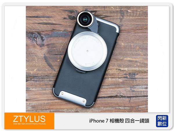 ZTYLUS iPhone 7 4.7吋 手機殼+ RV-3 四合一鏡頭 廣角 魚眼 微距 限量版 銀(ZIP-MKIT-7P RV3 立福公司貨)