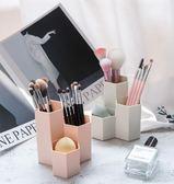 化妝刷收納筒美妝刷子桶整理盒化妝品收納盒眉筆刷具美妝蛋收納  ys1034『毛菇小象』