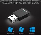 騰達U9 5G雙頻無線網卡 台式機wifi接收器 筆記本電腦外置迷你免驅動 現貨快出