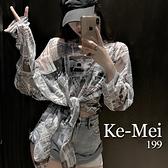 克妹Ke-Mei【AT68364】ntage龐克古著滿版報紙印花透視防曬網紗長袖上衣