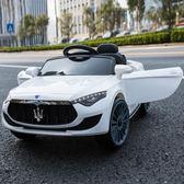嬰兒童電動車四輪1-3帶遙控小孩4-5歲汽車男女孩寶寶可坐人玩具車WY【快速出貨八折優惠】