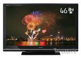 ★ 福利品 ★TOSHIBA 東芝 46吋液晶電視 46RV600G **免運費+基本安裝+舊機處理**