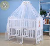 嬰兒床蚊帳落地支架宮廷夾式兒童BB開門蚊帳