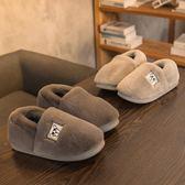 棉拖鞋男士家居室內冬天包跟冬季居家可愛家用防滑保暖厚底韓版秋【免運直出】