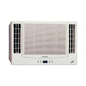 HITACHI日立變頻冷暖窗型冷氣RA-40NV