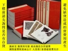 全新書博民逛書店首印中國碑帖名品(全套裝100種102冊) 兩箱 顏真卿多寶塔碑