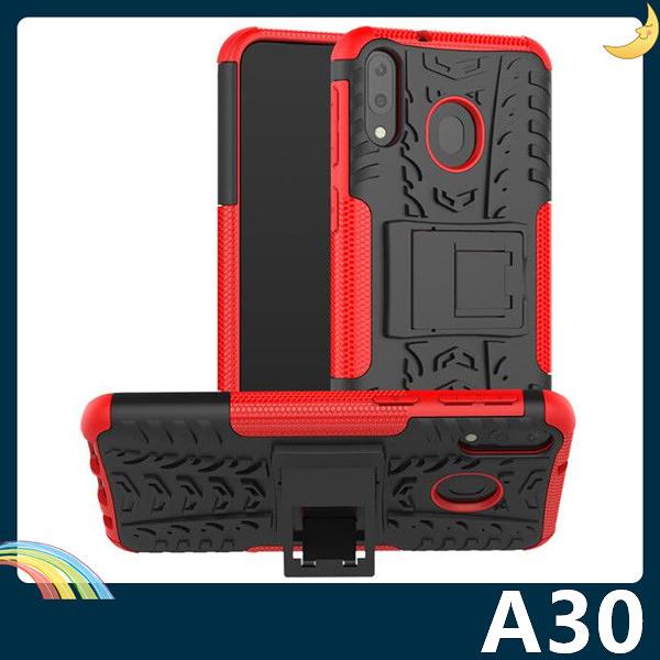 三星 Galaxy A30 輪胎紋矽膠套 軟殼 全包帶支架 二合一組合款 保護套 手機套 手機殼