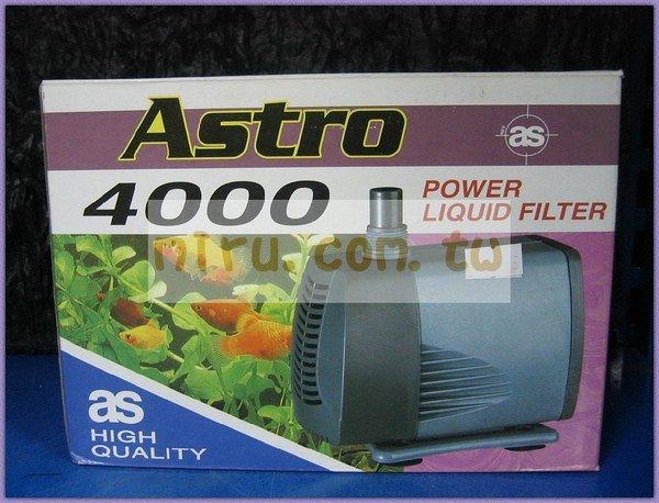 【西高地水族坊】ASTRO 沉水馬達(4000)