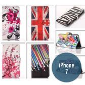 iPhone 7 花草皮套 側翻皮套 插卡 夾層 保護套 保護殼 手機套 手機殼 皮套