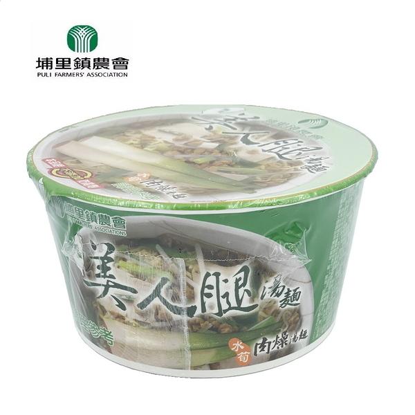 【埔里鎮農會 】水筍肉燥湯麵12碗/箱