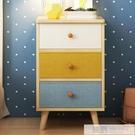 床頭櫃北歐簡約現代床頭收納櫃簡易床邊小櫃子經濟型 韓慕精品 YTL