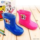 童鞋城堡-幼童雨鞋 短筒雨鞋 巧虎 TR8401-藍 / 桃 (共二色)